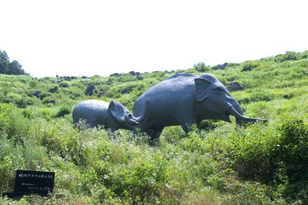 佐川ナウマンカルストの親子象