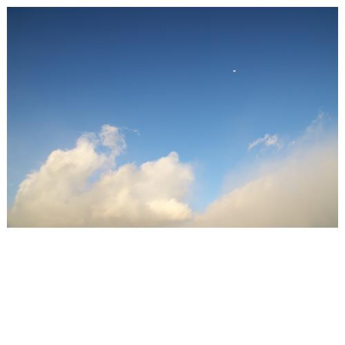 雲の波と空の海。