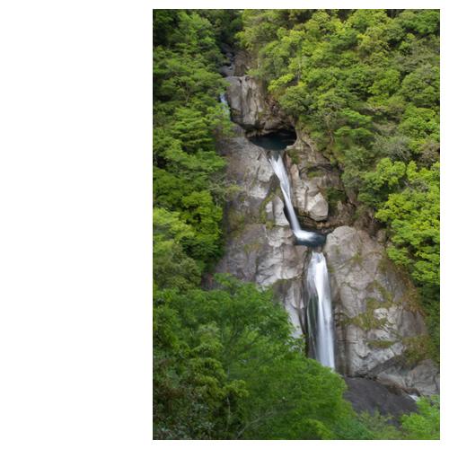 「轟の滝」 香美市香北町
