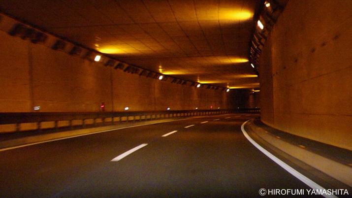 トンネル好きにはたまらない?