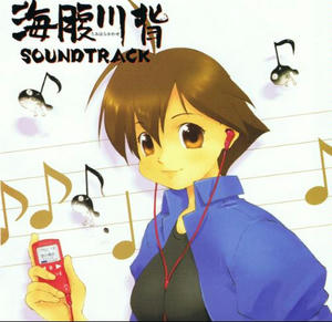 umihara_soundtrack.jpg
