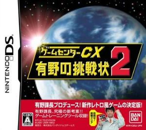 gccx2.jpg