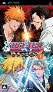 BLEACH ヒート・ザ・ソウル6