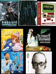 2009年6月度 購入済みCD&DVD