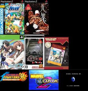2009-7_buying1.jpg