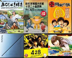 2009-7_buying2.jpg