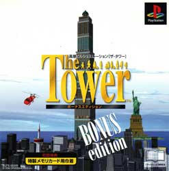 The Tower BONUS EDITION