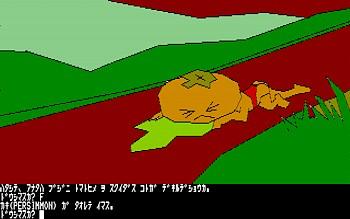 PC-8801版『サラダの国のトマト姫』