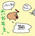 TOSINOKURE.jpg