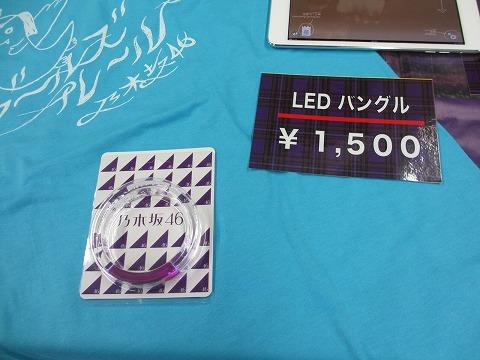 乃木坂46 LEDバングル