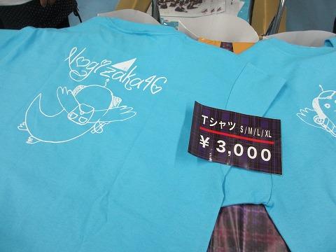 乃木坂46 Tシャツ