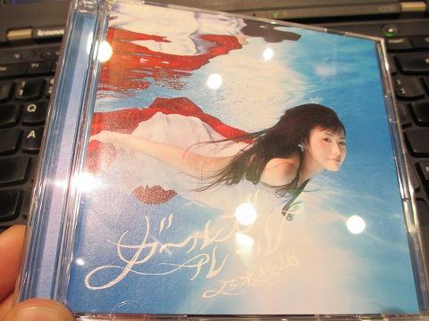 乃木坂46のCD ガールズルール