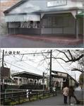 haruka3psp-kamakura2.jpg