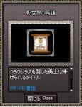 mabinogi_2009_04_25_027.jpg