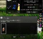 mabinogi_2010_04_25_010.jpg