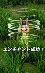 mabinogi_2010_04_25_012.jpg