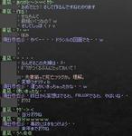 mabinogi_2010_04_26_003.jpg