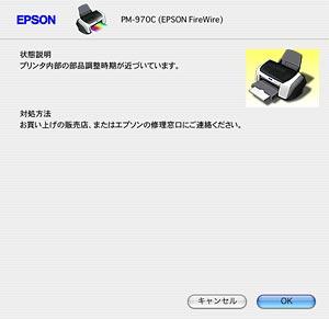 20070514.jpg