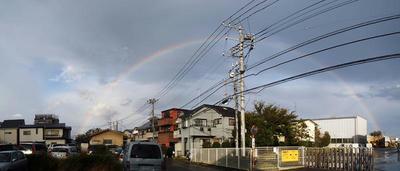 虹の全体像