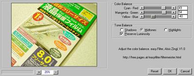 Color Balanceの処理画面
