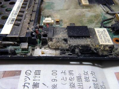 ThinkPad X60s 二号 システムボード手前スピーカー部