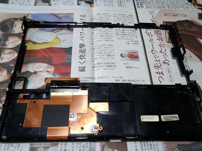 ThinkPad X60s 二号 パームレスト裏