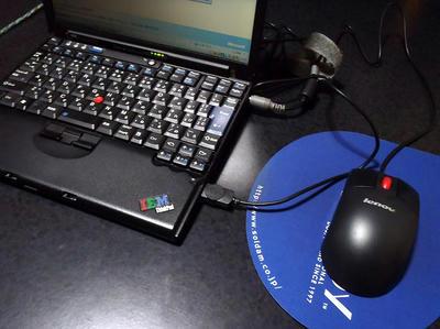 ThinkPad X60s 一号二号合体