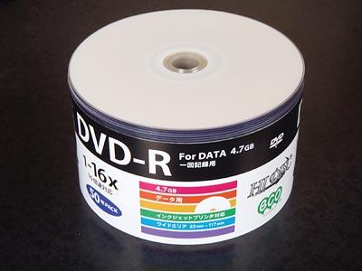 HIDISC データ用DVD-R 16倍速対応 ホワイトレーベル ワイドプリンタブル 50枚入りスタッキングバルク エコタイプ