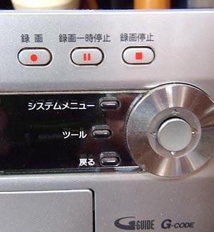 SONY RDR-XH8ハードディスク交換3