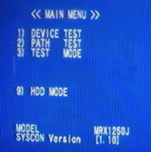 SONY RDR-XH8ハードディスク交換4