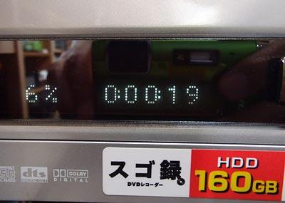 SONY RDR-XH8ハードディスク交換7