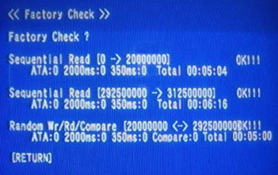 SONY RDR-XH8ハードディスク交換8