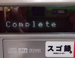 SONY RDR-XH8ハードディスク交換9
