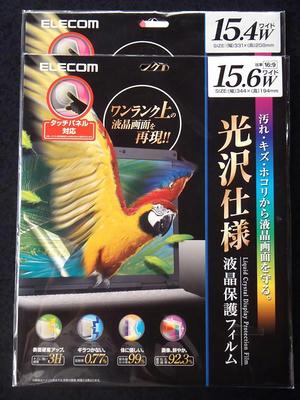エレコム液晶保護フィルム光沢仕様EF-FL156WHG