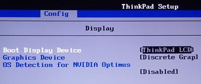 ThinkPad T520 BIOS Display設定