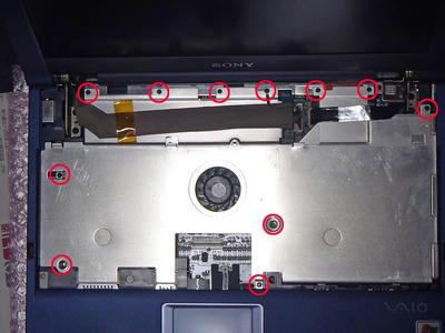 VAIO PCG-FR33の分解|キーボード下の金属プレートを外す