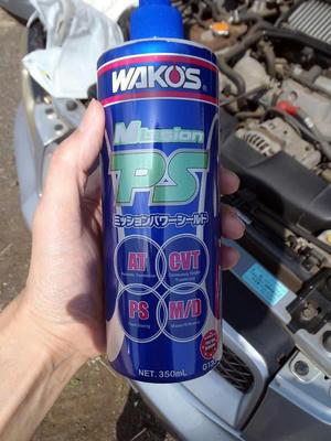 WAKO'Sミッションパワーシールド