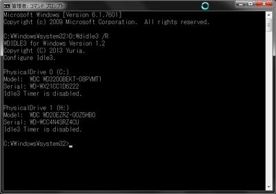 ELD-XED020UBKのIntelliParkがなったかwdidle3.exeでチェック