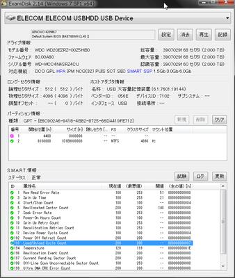 ELD-XED020UBKのIntelliParkをExamDiskで無効にする