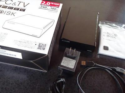 エレコム USB3.0対応外付け2TB HDD「ELD-XED020UBK」