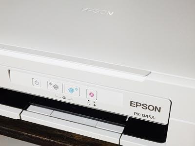EPSON PX-045A
