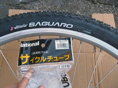 交換したタイヤ Vittoria SAGUAROとチューブ Panaracerサイクルチューブ