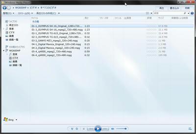 WindowsMediaPlayer12 DLNA動画ファイル一覧