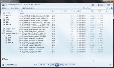 WMP12サーバーの動画をDLNA経由でWMP12で表示