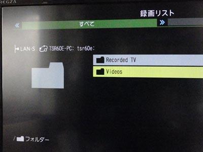 「Videos」を選択