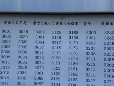 CIMG0025.JPG