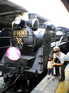 「2007 わが子と機関車」
