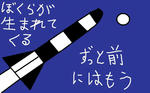 yozora.jpg