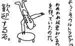 kangeisuruzo.jpg