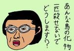 hiroshisan.jpg